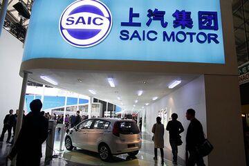 voiture électrique chinoise